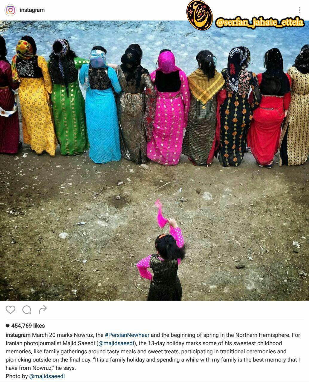 تبریک رسمی اینستاگرام به مناسبت عیدنوروز