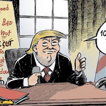 کاریکاتور | ۱۰۰ سیاست پشت و روی ترامپ در ۱۰۰ روز اول ریاست جمهوری