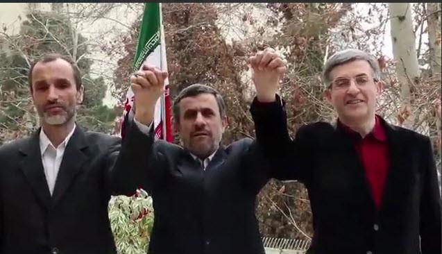 بیانیه رسمی احمدی نژاد و بقایی دقایقی پیش منتشر شد