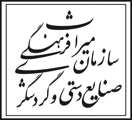 تصویب طرح تشکیل «وزارت میراث فرهنگی، صنایع دستی و گردشگری»