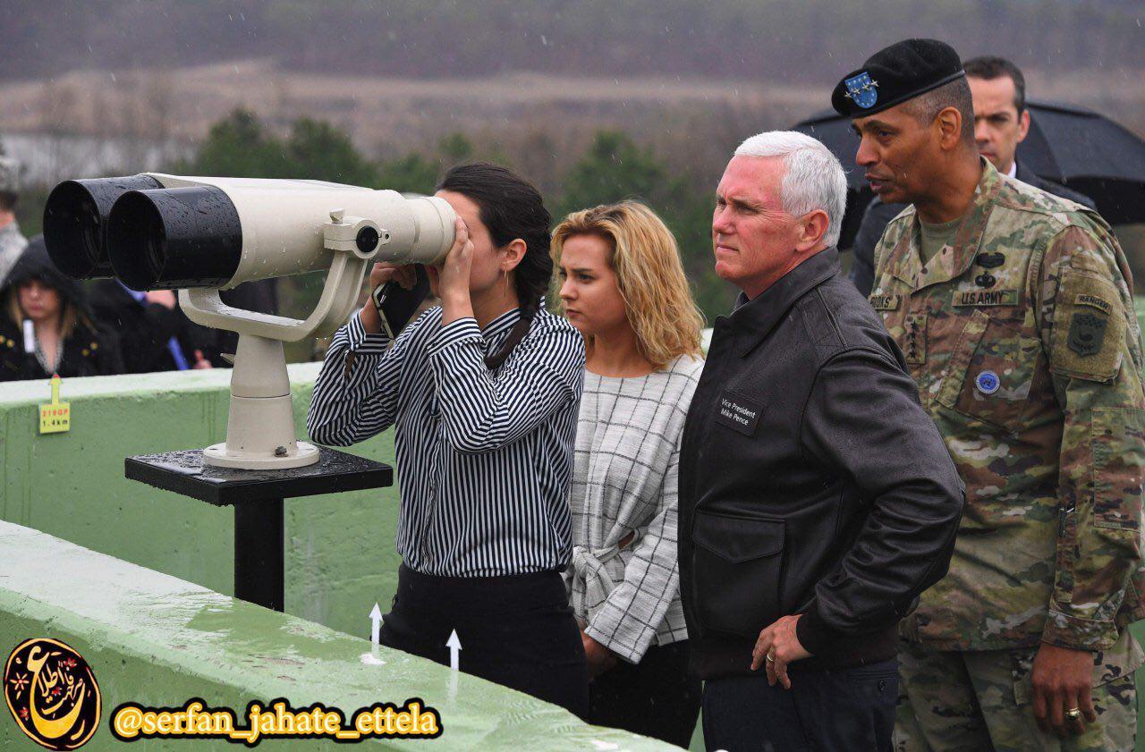 بازدید مايك پنس، معاون رئيس جمهوري آمريكا از منطقه امنیتی در مرز دو کره