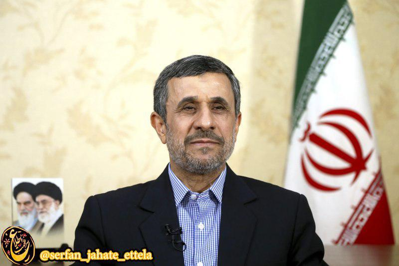 احمدینژاد در گفتوگو با آسوشیتدپرس