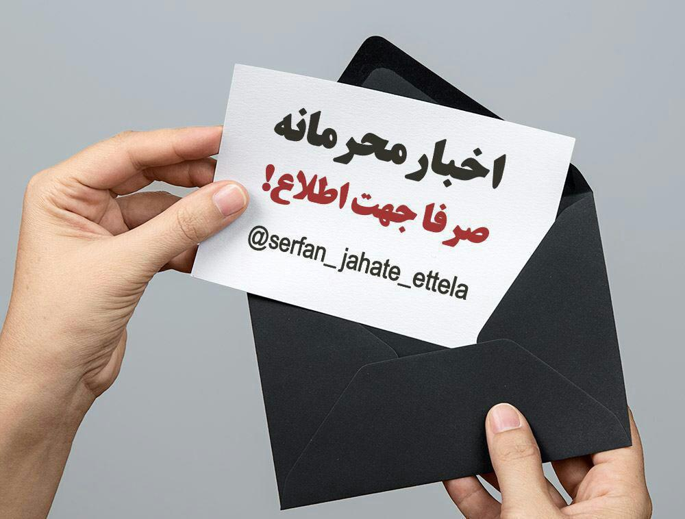 نخستین خبرهای رسمی از تایید صلاحیت انتخابات شوراها در تهران
