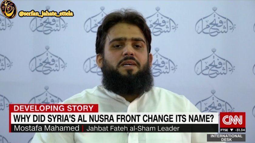 مصاحبه سی ان ان با رهبر فتح الشام که شاخه القاعده در سوریه است و با بغدادی رهبر داعش هم بیعت کرده
