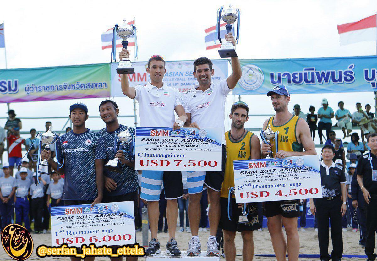 تیم ملی والیبال ساحلی ایران قهرمان آسیا شد