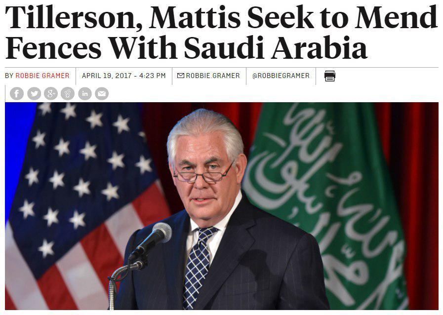 دولت ترامپ ازطريق تجارت به عربستان نزديكترميشود