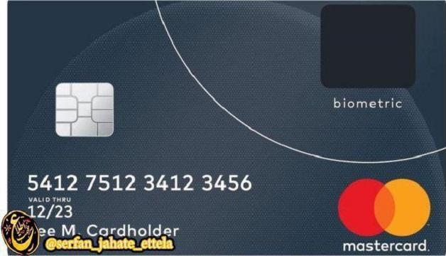 کارت اعتباری جدیدی که با اثر انگشت کار می کند