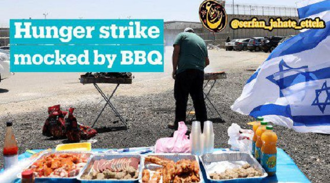 اعتصاب غذای فلسطینی ها و بساط کباب اسراییلی ها