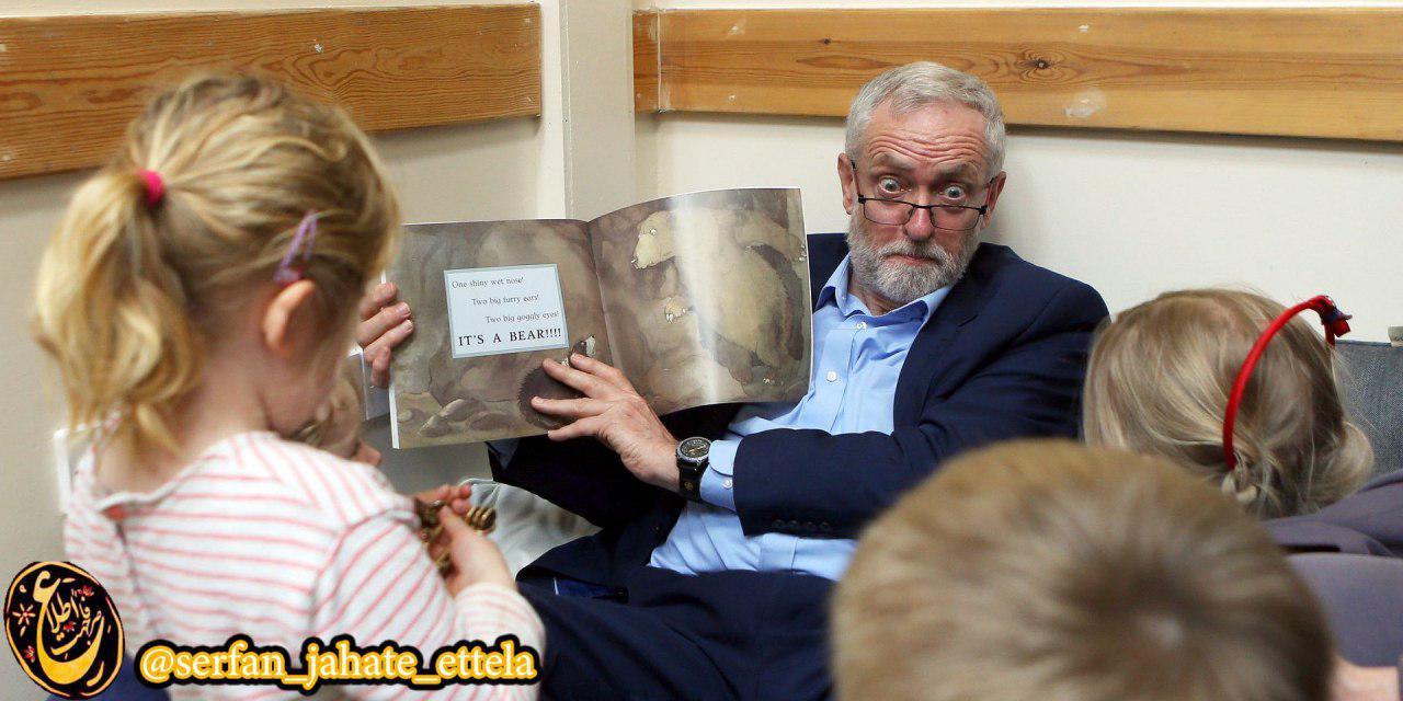 تصویر روز: رهبر اپوزیسیون پارلمان انگلیس در حال خواندن داستان برای بچهها