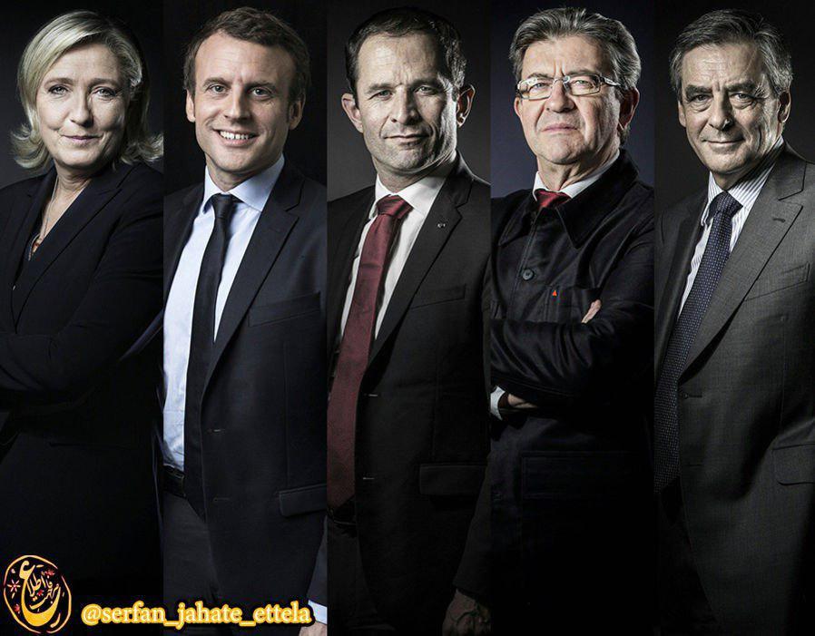 انتخابات ریاست جمهوری فرانسه آغاز شده