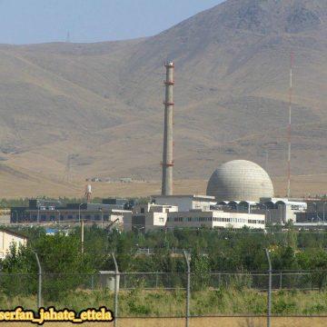 قرارداد نهایی بازطراحی راکتور آب سنگین اراک امضا شد