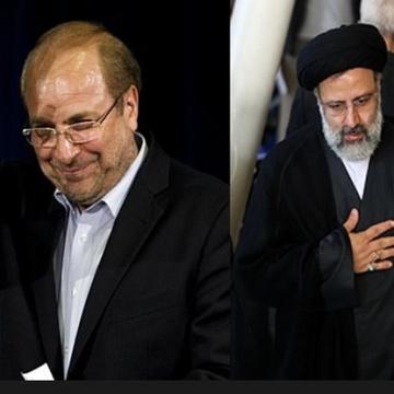 لحظه ورود رئیسی و قالیباف به جمع هواداران خود در مصلی تهران