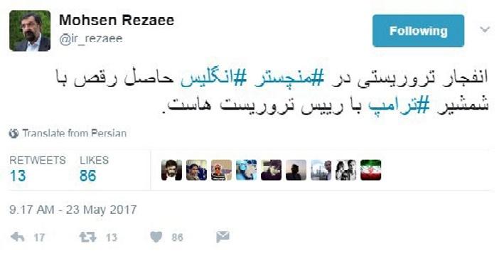 واکنش محسن رضایی به انفجار تروریستی منچستر