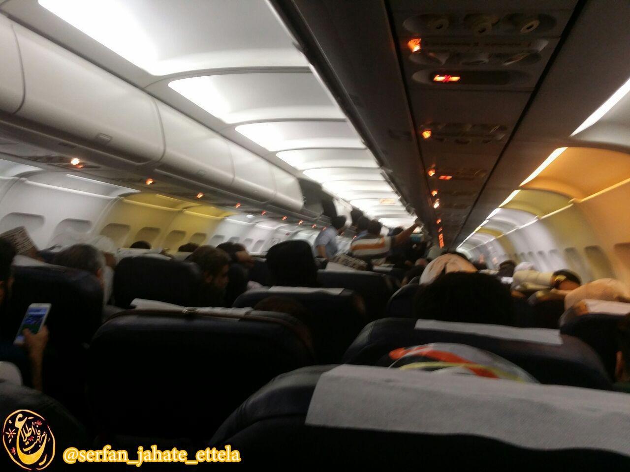 هواپیمایی زاگرس از تهران به مشهد، پس از دو ساعت تاخیر دقایقی پس از برخاستن از زمین به دلیل نقص فنی به مهرآباد بازگشت!