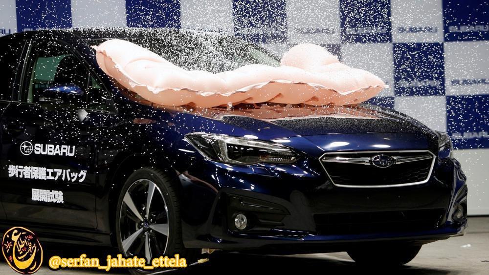 شرکت خودروسازی سوباروی ژاپن امروز چهارشنبه ۲۴می (۳خرداد) خودرویی را آزمایش کرد که مجهز به ایربگ خارجی است