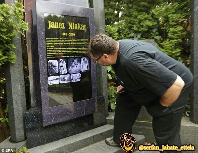 رونمایی از نخستین سنگ قبر دیجیتالی جهان در اسلوونی!