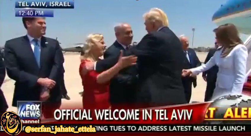ترامپ در کنفرانس خبری در اسرائیل: