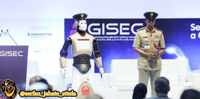 نخستین روبات پلیس دنیا از امشب در دبی