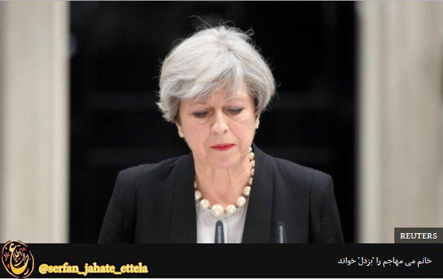 دستگاههای اطلاعاتی و امنیتی بریتانیا هویت مهاجم انتحاری منچستر را میدانند