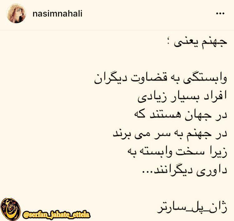 تنها پست اینستاگرامی که در صفحه نسیم نهالی همسر محسن فروزان باقی مانده!