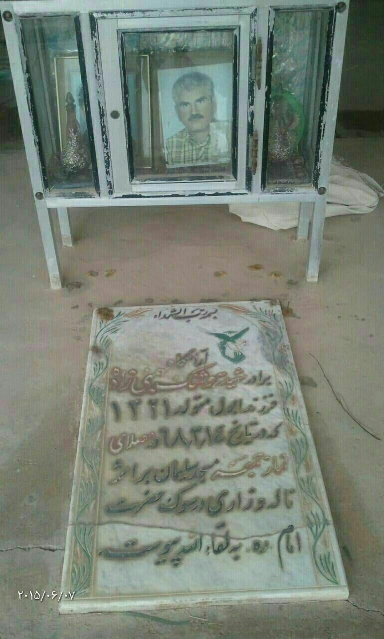 مرحوم هوشنگ بهمنی زاده، فردی که پس از شنیدن خبر رحلت امام،جان به جان آفرین تسلیم کرد.
