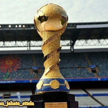 قانون جالب در جام کنفدراسیونها