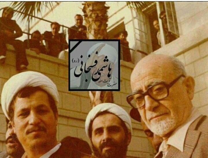 تصویر دیده نشده ی آیت الله هاشمی در کنار مهندس بازرگان و حجة الاسلام ناطق نوری