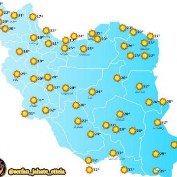 وضعیت آب و هوای استان های کشور/  ۱۲ تیر