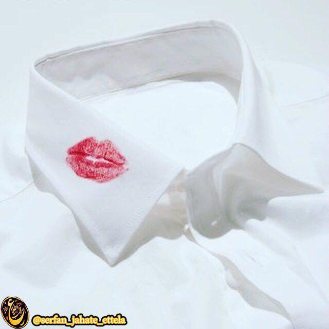 یک شرکت ارائه دهنده خدمات لباس شویی بمناسبت امروز که روز جهانی بوسه هست