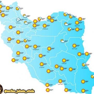 وضعیت آب و هوای استان های کشور / ۸ صبح ۹ مرداد