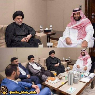 تصاویر: دیدار مقتدی صدر با ولیعهد سعودی محمد بن سلمان / دیروز در عربستان