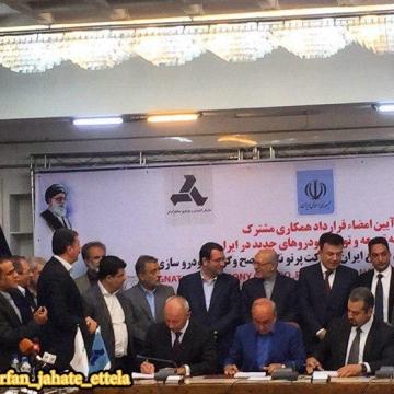 قرارداد ۶۶۰ میلیون یورویی ایران با شرکت خودروسازی رنو فرانسه امضا شد