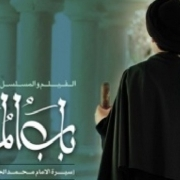ویدیو: تیتراژ مجموعه تلویزیونی باب المراد