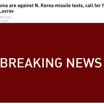 لاوروف: روسیه و چین با آزمایش های موشکی کره شمالی مخالف هستند