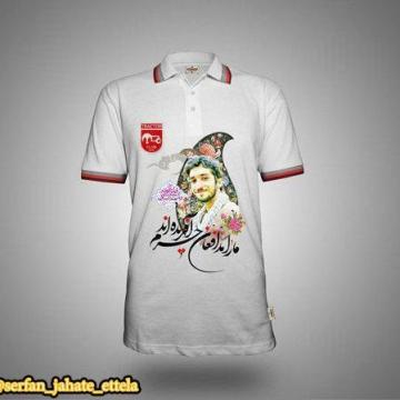 لباسهای منقش به تصویر شهید حججی برای بازیکنان تراکتورسازی