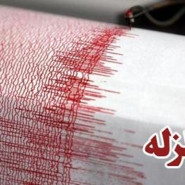 گزارش مقدماتی زمینلرزه عراق – حوالی مير آباد