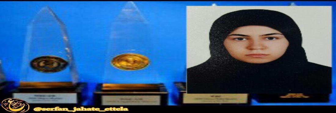 نگار رییسکریمیان،با ابداعی در زمینه رادیوهای همفرکانس، برنده جایزه «دانشمند جوان» انجمن مارکونی در ۲۰۱۷ شد
