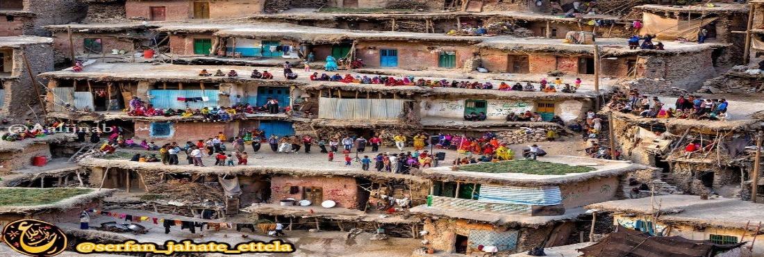 برگزاری جشن ازدواج روی سقف خانههای روستای «سر آقا سید»