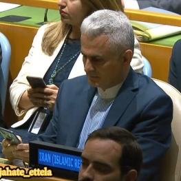 تنها دیپلمات ایرانی حاضر در هنگام سخنرانی ترامپ در مجمع عمومی سازمان ملل