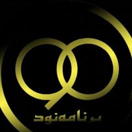 نظر فردوسیپور در مورد شادی طرفداران استقلال پس از باخت پرسپولیس