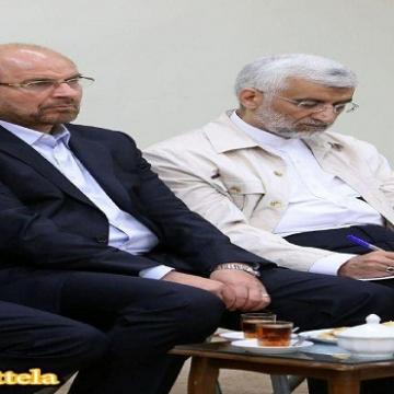 قالیباف ، احمدی نژاد، جلیلی و دانش جعفری در دیدار اعضای مجمع تشخیص مصلحت نظام با مقام معظه رهبری
