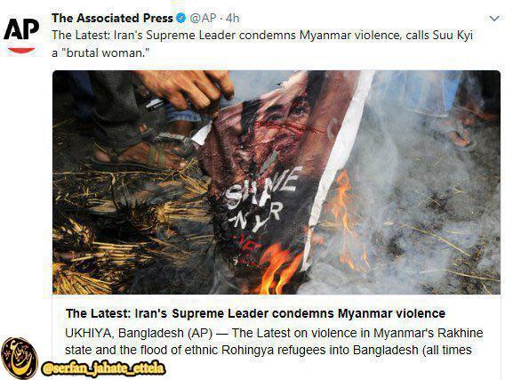 آسوشیتدپرس: رهبر عالی ایران خشونتهای میانمار را محکوم کرده