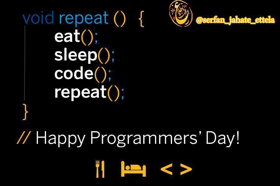 روز برنامه نویسی مبارک