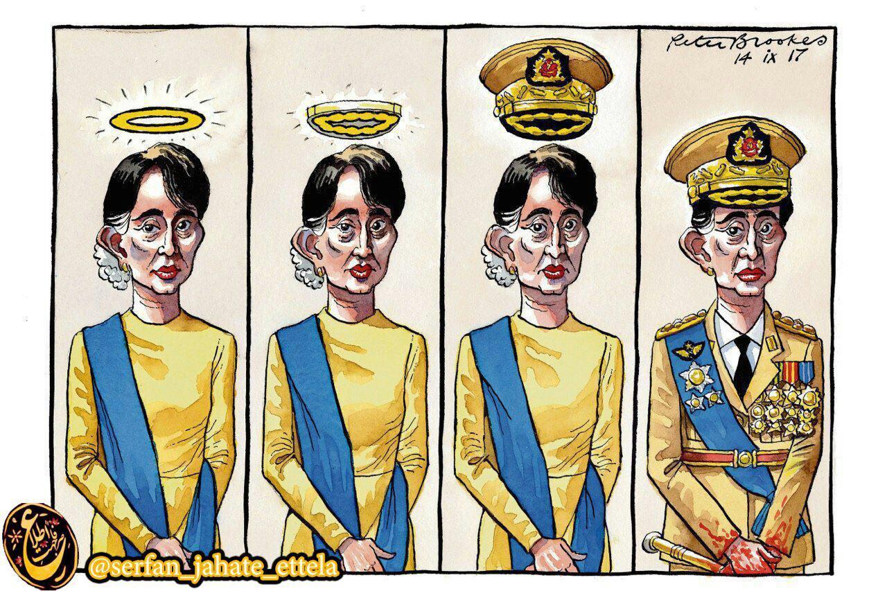 کاریکاتور روزنامه تایمز لندن از آنگ سان سوچ