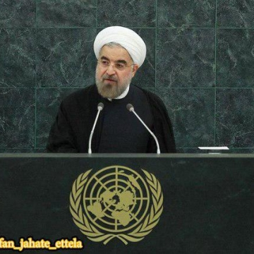 پخش زنده سخنرانی رییسجمهور در سازمان ملل؛