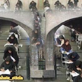 کارنامه شرکت کنندگان آزمون سراسری ۱۳۹۶ بر روی سایت سازمان سنجش قرار گرفت