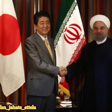 دیدار شینزوآبه نخست وزیر ژاپن با حجت الاسلام والمسلمین حسن روحانی
