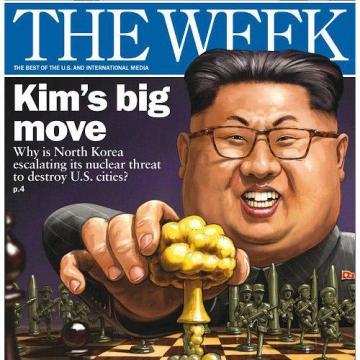 جدیدترین شماره از هفته نامه معتبر #خبری  The week