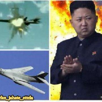 کره شمالي حمله به ناو و بمب افکنهاي آمريکا را شبيه سازي رايانهاي کرد