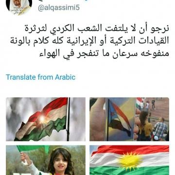 حمایت شاهزاده اماراتی از همه پرسی استقلال کردستان: